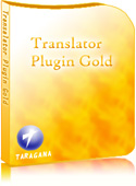 Translator Plugin Gold