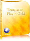 Transalator Plugin Gold